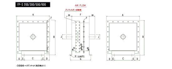 エアーフィルター高温仕様FP-S クリックで図面拡大