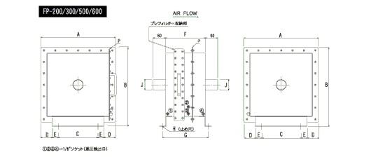 エアーフィルターFPシリーズ クリックで図面拡大